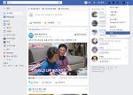 페이스북 계정 삭제하는 방법과 죽고나서 잊혀질 권리
