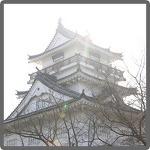 일본온천여행 2박3일 자유여행, 오이타 가볼만한 곳-기츠키 성 (Kitsuki Castle, 杵築城)