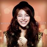 에일리 - Heaven [듣기/뮤비/가사]