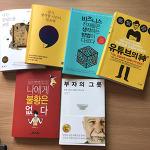 파블로를 읽어요 시즌2 : 첫방송 MC 조연심과 PD 하정연 그리고 가수 이지혜