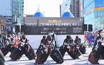 조선통신사 기록물 세계기록유산 등재 축하 기념행사 개최