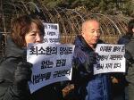 세상읽기 - 이재용 석방/ 다시 시작된 '미투'/ 영화 <공동정범>
