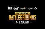 아프리카TV, 19일 '배틀그라운드 BJ 멸망전 시즌2' 개최!
