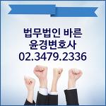 부동산변호사 도움받아 부동산경매 하기