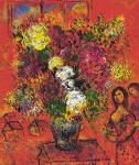 Le Bouquet Sur Fond Rouge *23.5cm x 27.5cm 사후판화(Ed. 32/150) *유리액자(양호)* - 마르크 샤갈