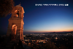 환상적인 아테네 리카비투스 언덕의 일몰