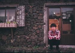 [졸업여행] 제주 똥돼지 불고기를 먹고 나와 까만 돌벽 커피집 앞에서(11/4)