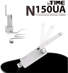 ipTIME 802.11n 무선랜카드 드라이버&유틸리티 - ipTIME N100UA N100UM, N150U, N150UA, N200UA, N300UA, N303UA, N500UX1, N600UA, N900UA, A1000UA