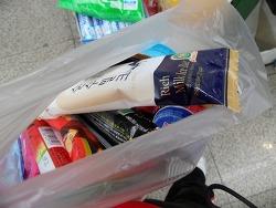 70% 할인 아이스크림, 반갑지 않은 이유는!