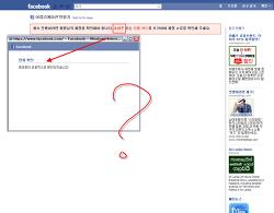 페이스북 고객센터 지원 받는 방법
