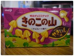 키노코노야마 군고구마맛 / きのこの山 やきいも味