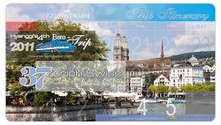 [D+15] Zurich, Switzerland 스위스 취리히
