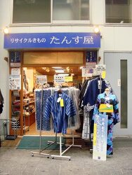 Tokyo_10_아사쿠사