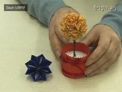 꽃모빌 기본접기2 동영상입니다.