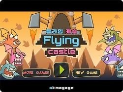 플래시 디펜스 게임 - 플라잉 캐슬