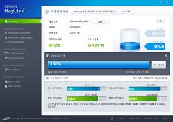 하스웰에서 삼성 SSD 840 PRO 256GB 벤치정보