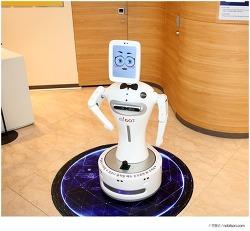 4차 산업혁명 로보트 직원, 롯데 AI기술의 롯데백화점 엘봇 만나다