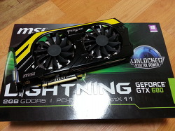 MSI GeForce GTX680 N680GTX Lightning. 영감이 미쳤어요.