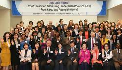 UNDP 2017 서울담화 참가 후기 : 젠더기반 폭력(Gender-Based Violence)에 세계가 함께 맞서다!
