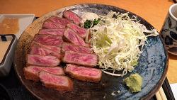 Gyukatsu motomura ( 牛かつ もと村 )