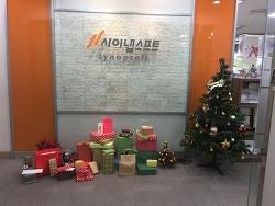 2016년 사이냅소프트 송년회 & 종무식 (feat. 만 원의 행복)
