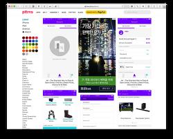 → pttrns(패턴즈) :: 아이폰, 아이패드에 주로 사용되는 디자인 패턴을 모아둔 서비스