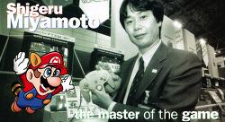 게임의 신, 미야모토 시게루의 이야기