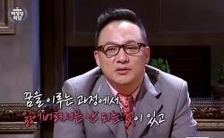 [비정상회담] 마왕 신해철이 전하는 조언.swf