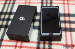 디자인으로 살펴보는 LG G6 아이스 플래티넘 개봉기!