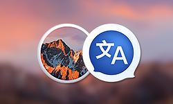 [일시무료] macOS 메뉴바에 구글 번역기를 달아드립니다 'Translate Tab'
