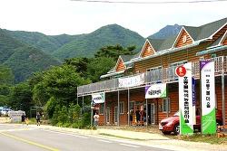 무주 남대천 변 호롱불마을 카누타기