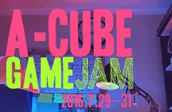 [20160721]안양시, 개발자들의 축제 '에이큐브 게임잼' 개최