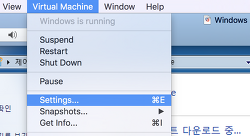 VMware 맥북 레티나 디스플레이 설정하기