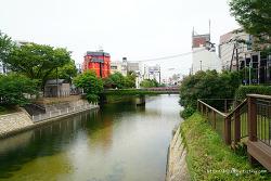 후쿠오카 세이류 공원 (Seiryu Park)