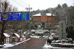 소읍(小邑) 기행 6 / 목포·도계