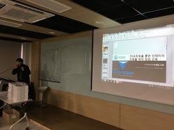 오토데스크 123D 디자인 모델링 교육