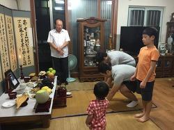 할아버지 제사에 모인 친정식구들 (2016.8.25)