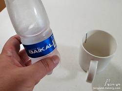 산소농도가 높다는 프리미엄 생수!! 러시아 레전드 바이칼 샘물을 마셔보니 시원하게 잘 넘어가
