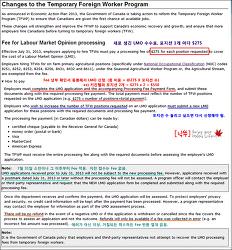 한눈에 보는 NEW 캐나다 LMO- 수수료, 광고조건, 언어제한. 2013년 7월 31일 부터.