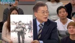 전두환 표창장, 강제징집된 민주화운동 세대들의 애국심