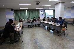 경남 마을기업협회, 한국 수자원공사 경남지부 간담회