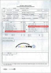 [로체 이노베이션] 2017-3-3 / 기아 시흥 서비스센터에서 정기점검(93,800km)