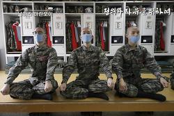 신병 1221기 1,2교육대 1주차 - 훈련모음
