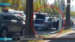 대전 택시기사 심장마비 미신고 사망사건 - 운행 중 심정지 택시기사 교통사고 사망, 나몰라라 떠난 승객