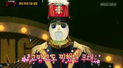 복면가왕 음악대장 하현우 7연승 '일상으로의 초대', 가슴 뭉클했던 신해철 헌정무대에 담긴 의미