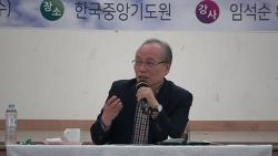 20170503-제3회 담토 성령수양회 주제강의
