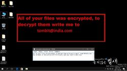 Dharma 랜섬웨어(Ransomware) 파일 복구툴 : Kaspersky RakhniDecryptor (2017.3.3)