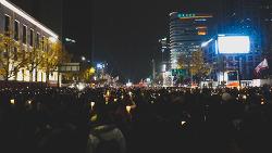 광화문에서 본 국민들의 촛불