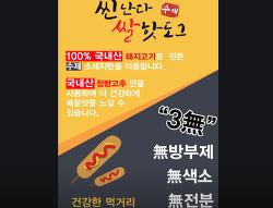 """대구광역시 """"길영LP음악카페/씬난다핫도그/팔공산케이블카/비슬산"""""""