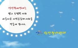 [정보공개] 전라북도 14개 자치단체 2015년 국도비 반납 현황